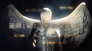 【マビノギ】G22「アポカリプス」プロモーションムービー