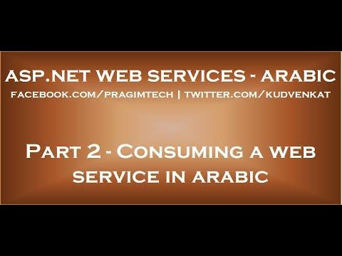 Consuming A Web Service In Arabic