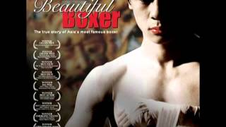 Who's The Man Here - Mai Charoenpura Ost.Beautiful Boxer