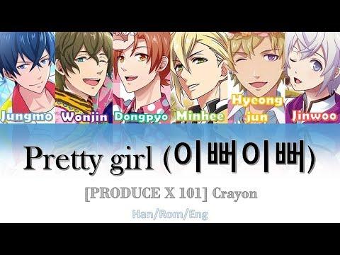 Pretty Girl (이뻐이뻐) [NIGHTCORE] - [PRODUCE X 101] Crayon