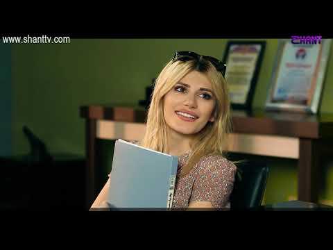 Էլենի օրագիրը 2/Eleni Oragir 2 - Սերիա 207