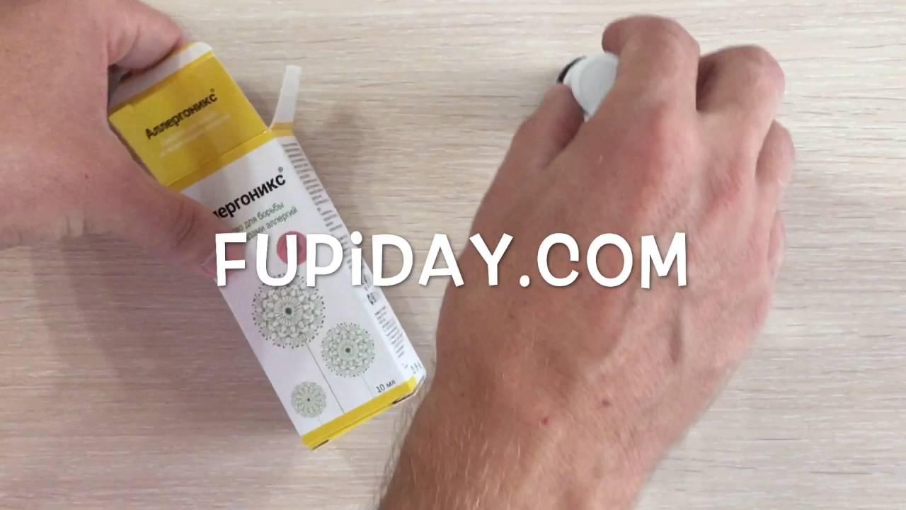 аллергия таблетки инструкция