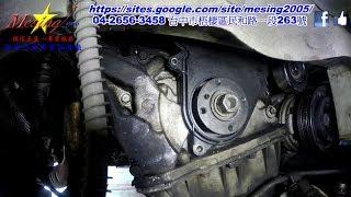 Timing Belt & Water pump Replacement KIA SPORTAGE 2.0L CRDI 2007~ D4EA F4A42