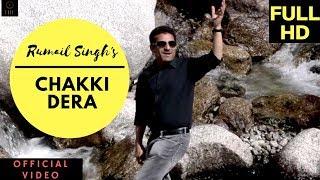 Chakki Dera || Rumail Singh Thakur || Video Song