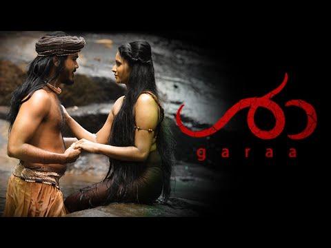 GARAA ගරා (Official Music Video) | Dilukshan Mahendra