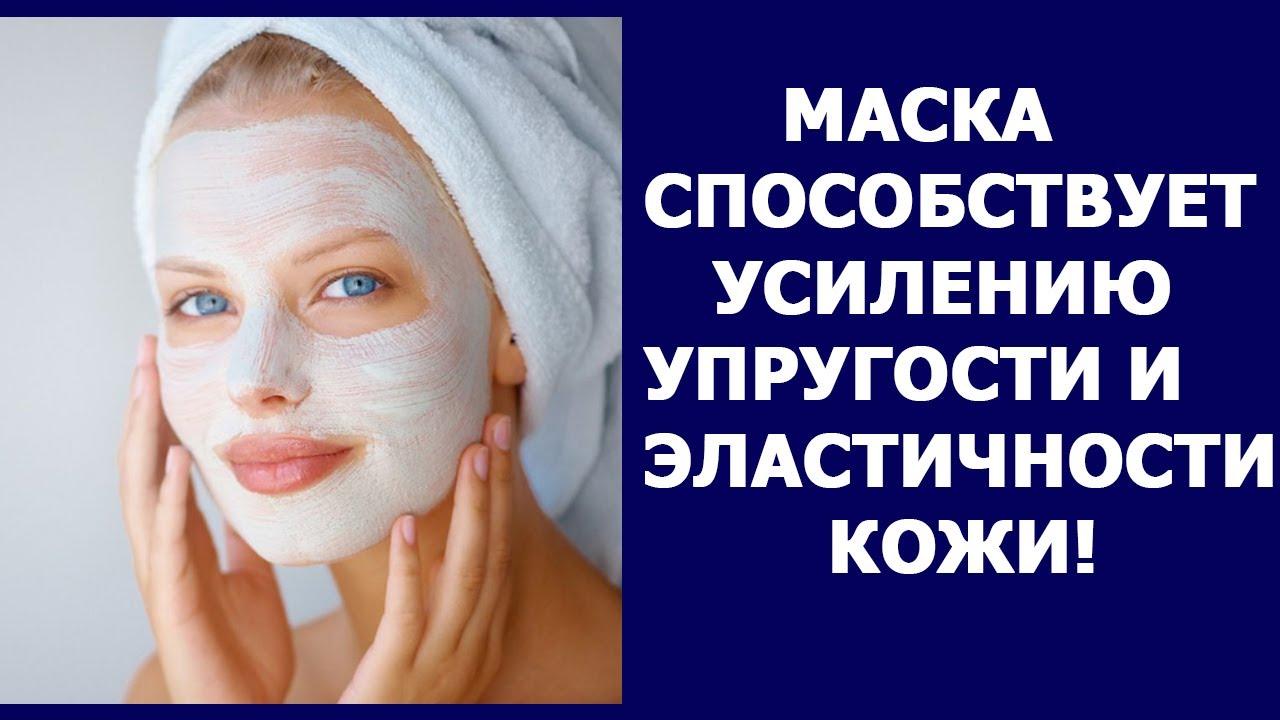 Уход за кожей лица Маска для лица с рисом питательная