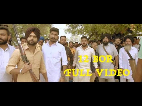 12 BOR || S DHAMI || GULSHAN MANDVI PRODUCTION || CROWN RECORDS