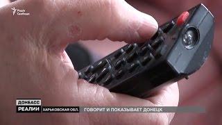 Чудо ретранслятор от «ДНР»  куда добивает сигнал сепаратистов?