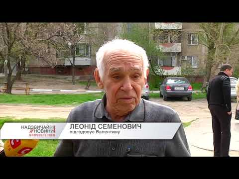 Надзвичайні новини. ICTV: NN 180419 ZA4INIV MATIR