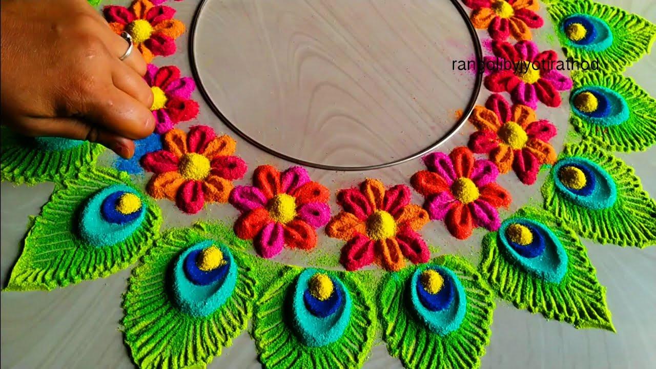 peacock feathers rangoli for Diwali Lakshmi Pooja - YouTube