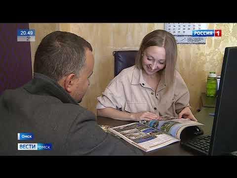 Омские представители туриндустрии терпят убытки из-за угрозы коронавируса