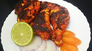 Tandoori Chicken Without Oven – With English subtitles