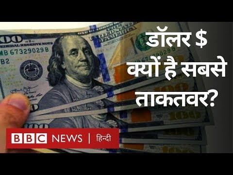 Indian Rupee लगातार