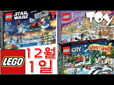 12 1 lego advent. Black Bedroom Furniture Sets. Home Design Ideas