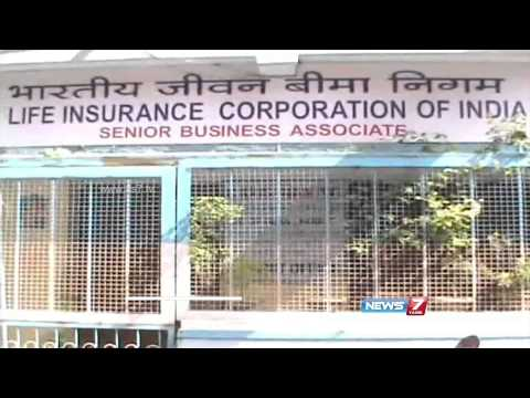 Another chit fund scam in Hosur: