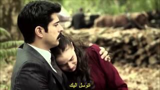 اغنية Benim Gözüm Sende - فهرية افجان