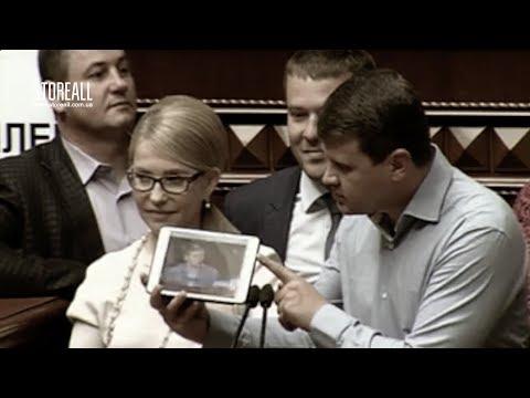 Президентом будет Тимошенко