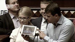 Президентом будет Тимошенко - убежден Олег Ляшко на видео