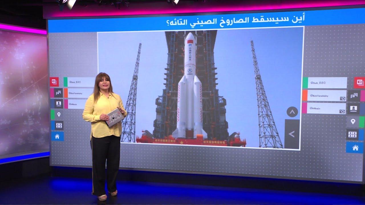 أين سيسقط صاروخ الصين التائه؟ المغردون العرب يتساءلون ويتندرون  - نشر قبل 18 دقيقة