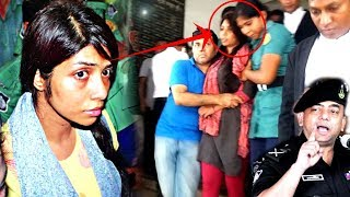 দফায় দফায় রিমান্ডে হাসপাতালে অসুস্থ Model নওশাবা। পুলিশী নির্যাতনে কি করুন অবস্থা দেখুন ভিডিওতে।