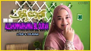 Allahummarhamna Bil Quran (Khotmil Quran) - Sholawat cover anak SMP [lyric]