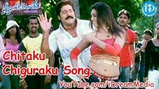 Hanumanthu Movie Songs - Chitaku Chiguraku Song - Srihari - Madhu Sharma