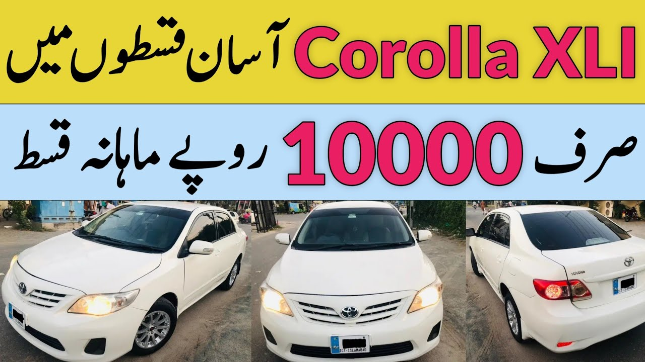 Toyota Corolla XLI Genuine Condition For Sale On Installment - Buy Used Cars In Pakistan