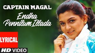 Endha Pennilum Illada Onru Song Lyrics | Captain Magal | Napoleon, Raja, Khushboo | Tamil Old Songs