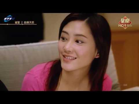 THẦN BÀI MACAO 2   Phim Hành Động Hài Hongkong Hay thuyết minh
