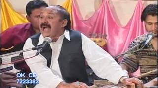 Phul Main Nai Taroray, Mansoor Malangi & Afshan, Old Punjabi Tariditional Song