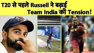 Download WATCH: देखिेए कैसे Russell ने T20 से पहले बढ़ाई Virat & Co. की Tension | Sports Tak Mp3 and Videos