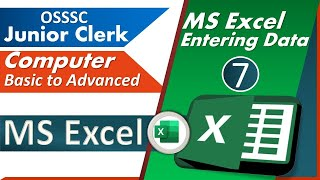 MS Excel || Entering , Editing and formatting data in MS Excel
