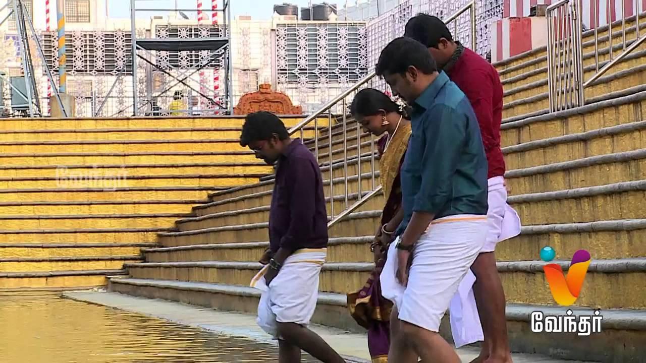 Moondravathu Kan - A Research on Tirupathi Mulavar Silai - Episode - 93