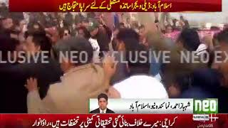 Nawaz Sharif ignores protester !!!