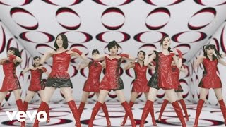 Music video by Tokyo Performance Doll performing Dream Trigger. (C)...