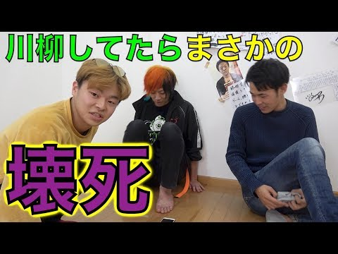 YouTube�サム��文字����柳作���ら大変����...