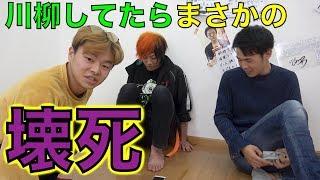YouTubeのサムネの文字だけで川柳作ってたら大変なことに... thumbnail