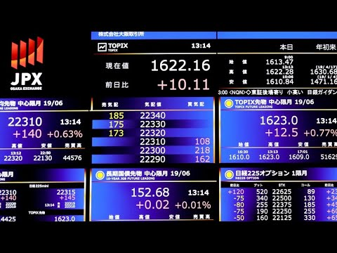 Japan Exchange Halts Trading Due to System Issue