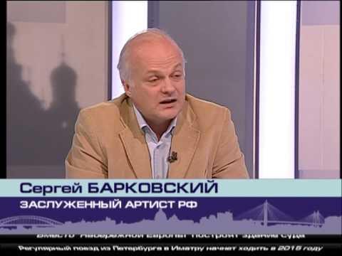Культурная столица: Сергей Барковский