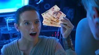 дешевые Звездные Войны (Переозвучка от Валая)