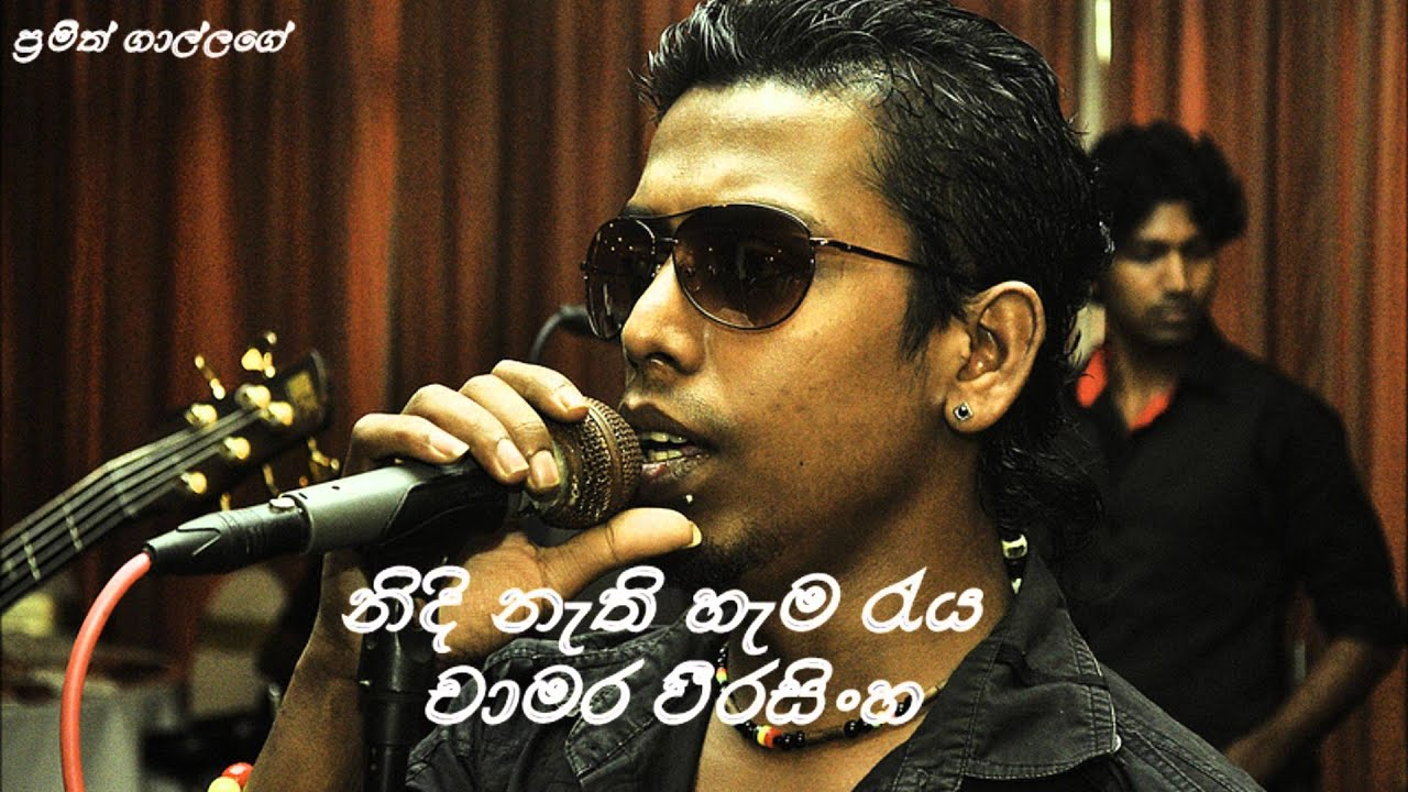 Chamara Ranawaka Songs Download: Chamara Ranawaka Hit MP3 New Songs Online Free on blogger.com