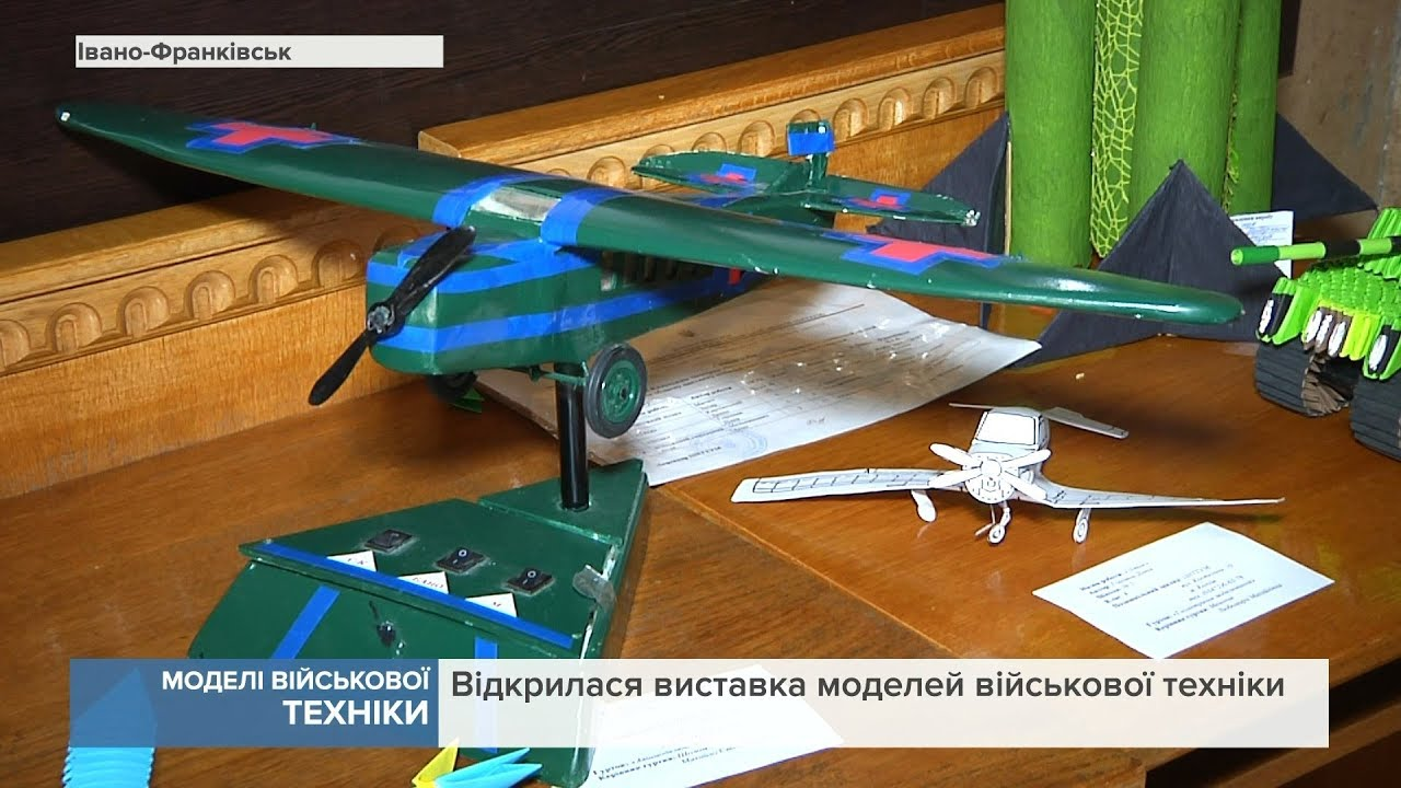 """Результат пошуку зображень за запитом """"В місті відкрилася виставка моделей військової техніки"""""""