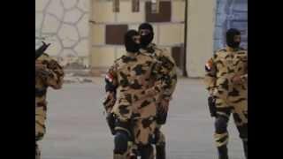 السيسي وقوات الصاعقة ( القوات الخاصة المصرية )