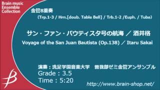 [Brass8] サン・ファン・バウティスタ号の航海/酒井格/ Voyage Of The San Juan Bautista/by Itaru Sakai