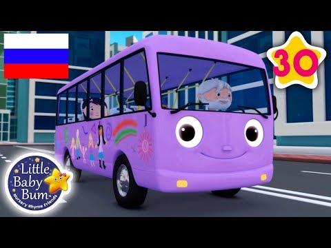 Мультфильм для детей автобус