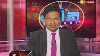 Dawasa Sirasa TV 15-02-2019 with Buddhika Wickramadara, Sydney Chandrasekara, Harshana Nanayakkara Thumbnail