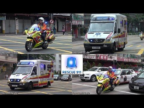 Paramedic motorbike Hongkong Fire Services Department