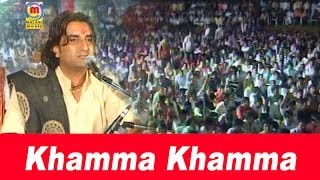 Khamma Khamma O Runiche Ra | Prakash Mali New Bhajan | Ramdevji Bhajan 2014