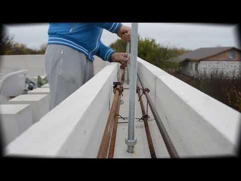 Как залить армопояс на газобетон под мауэрлат