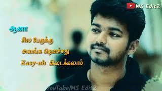 Vijay love dialogue whatsapp status || vaseegara || MS Editz